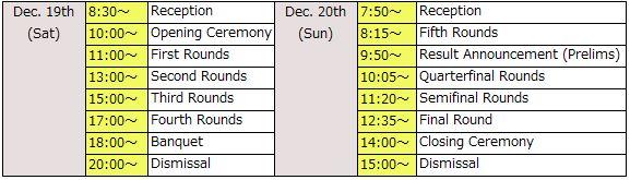 schedule_en